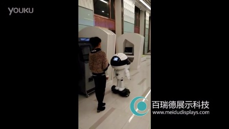 九台银行智能机器人