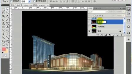 园林景观--建筑设计效果图后期基础视频教程1