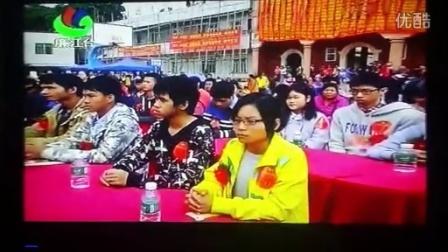 廉江电视台对刘傅文化节的播道