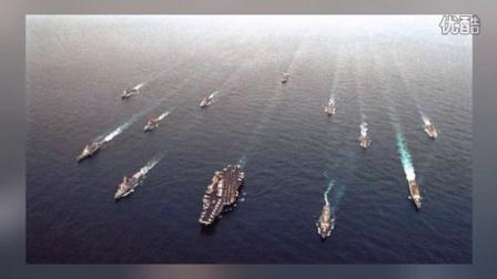 辽宁舰航母战斗群南海显神威
