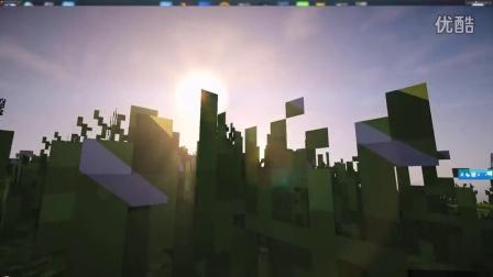《Minecraft》光影欣赏!~~