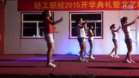 幼师班舞蹈1
