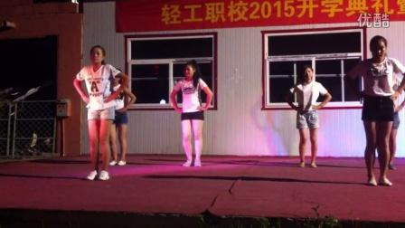 化妆班舞蹈