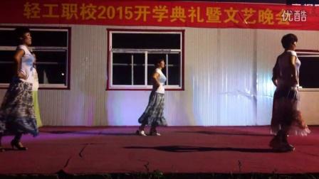 职工团体舞蹈