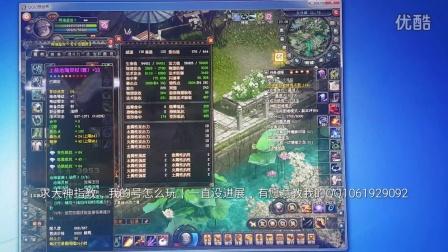 QQ幻想世界游戏