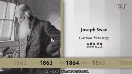 摄影术的起源 颜料工艺 - The Pigment Processes - Photographic Processes Series -