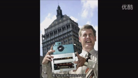 摄影术的起源 数码摄影 - Digital Photography - Photographic Processes Series - Ch