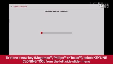 Keyline TKM XTREME - Mini+平板电脑 - 智能复制管理功能