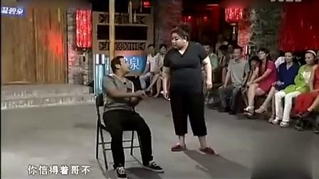 宋小宝开车超速闯红灯,结果笑尿了!!