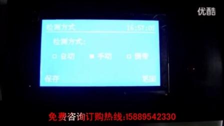 食品金属检测仪MCD-F500QD(干货类产品专用)操作视频