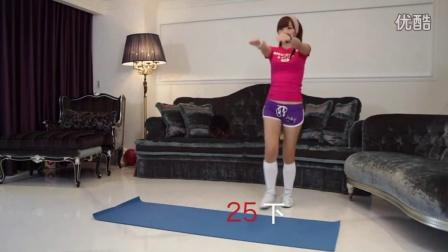 逆天术 减肥 健身运动