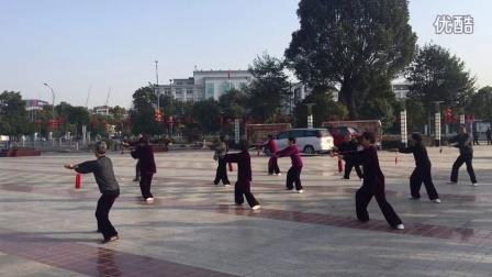 杨式32式太极剑-余姚市汝湖公园