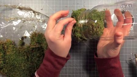 How to make a Fairy Terrarium Jar