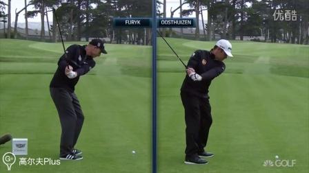 《高尔夫Plus》吉姆福瑞克与路易乌修仁挥杆对比