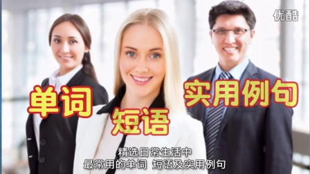 HiABC实用英语课程介绍