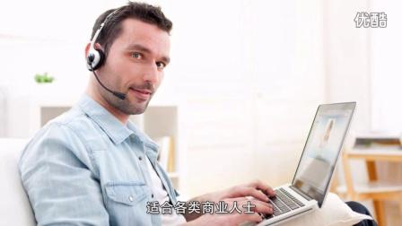 HiABC工作技能英语课程介绍