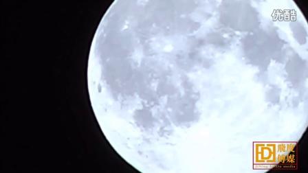 摄像机拍摄月球,超级震撼