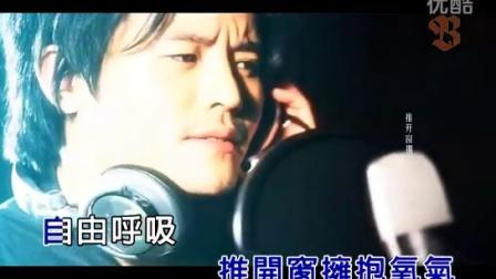 无懈可击-顾峰 (MV电视版)