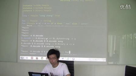 函数式编程杭州分享会20150718-张淞
