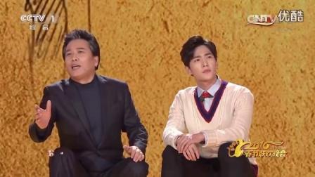 20160207 央视春晚 杨洋 佟铁鑫 演唱歌曲《父子》_超清