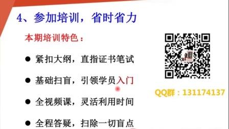 如何备考国家汉办国际汉语教师证书笔试