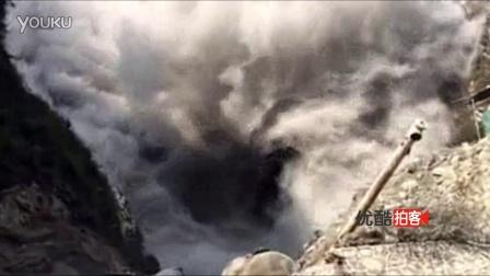 【拍客】实拍德阳绵竹发生山体滑坡惊险一幕