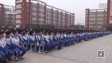渭南初级中学《交通安全教育报告会》