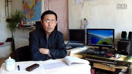达尔汗历史人物,嘎达梅林。上,