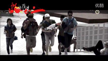 running man黑道风剪辑,BGM:陈小春-乱世巨星