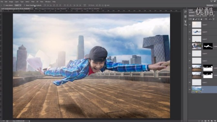 Photoshop Photo Manipulation Tutorial - Paper Stolen