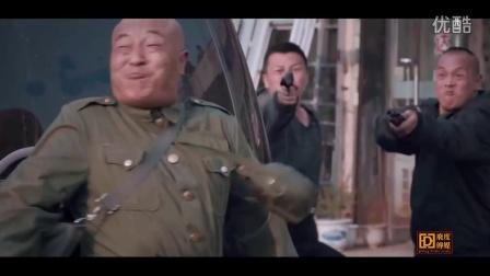 山炮进城2 赵四篇