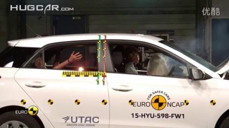 欧洲 NCAP  现代 i20碰撞安全测试