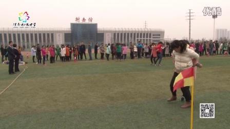 """渭南初级中学迎""""三八""""国际妇女节活动"""