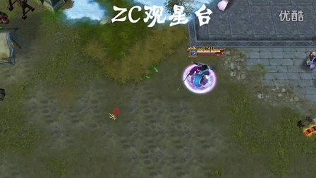 【ZC依然无双】起凡群雄逐鹿 ZC观星台:新赛季第一波奖励曝光(技能特效篇)