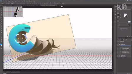 Stylish 3D Text Effect - Photoshop CS6 Extended www.5kb8.com