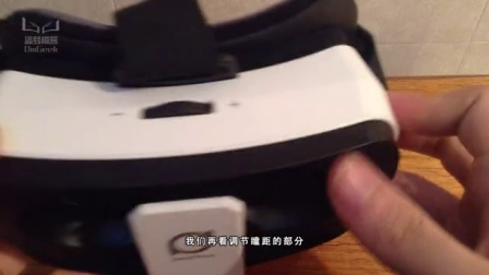 """手机盒子也有大奥秘:虚拟现实入门产品""""大朋看看""""评测"""