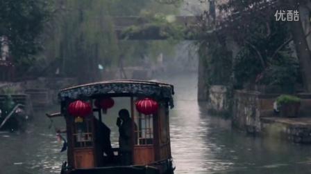 《爱在南浔》全球首映礼在杭州举行