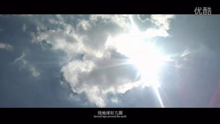 Sunshine - 甜蜜具现式
