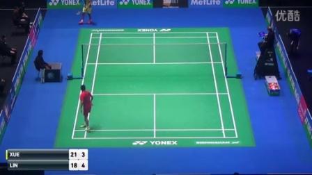 2016年全英公开赛男单半决赛 林丹VS薛松 微信号1012241573
