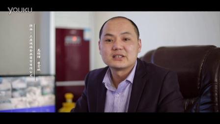 陕西鸿福食品商贸有限公司02