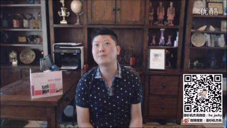 洛杉矶杰克·赴美生子公共课第二集:什么是赴美生子诚实签证和旅游签?