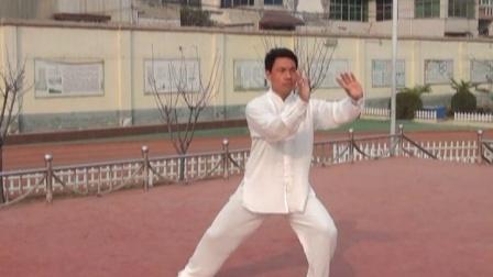 秀珠小学李占朝老师大课间太极拳第九式