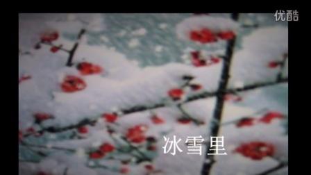 你在哪里MV(黄君秀原创作品)2016年3月15日