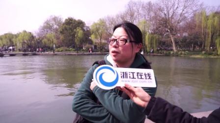 """迎接G20 杭州西湖铜牛重换""""金装"""""""