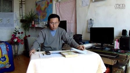 讲述蒙古族姓的来历、