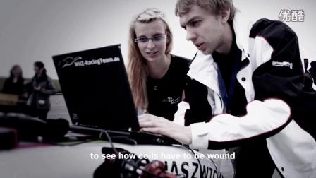 Bosch formula student recruiting