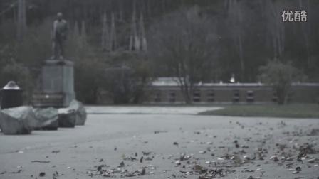 Bosch technology bring sunshine to Rjukan