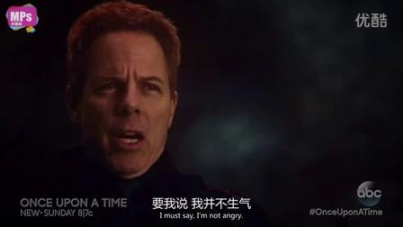 《童话镇》第五季第14集预告片先睹为快