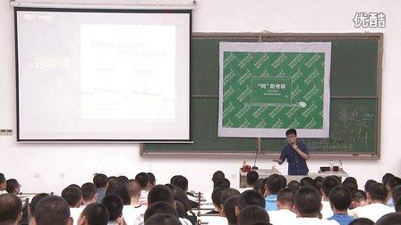 朱伟老师2017考研英语复习规划——公安大学...