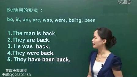 初级英语语法情态动词 dare用法详解